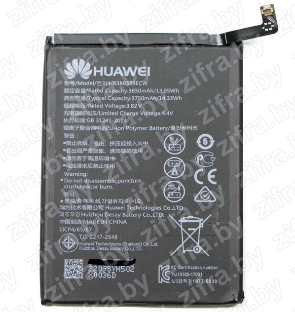 HB386589ECW аккумулятор Huawei P10 Plus, Honor 8X, View 10, Nova 3, Mate 20 Lite